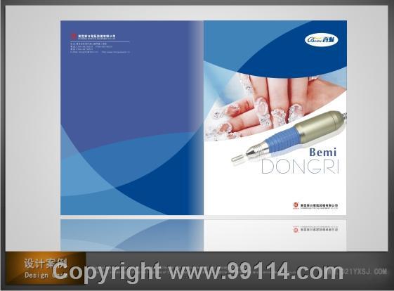 画册设计 上海画册设计 上海画册设计公司-悦宣广告图片
