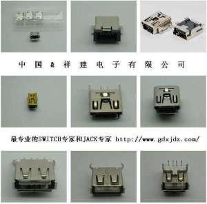 插座安装/usb插座引图/usb插座电路图/usb插座接线