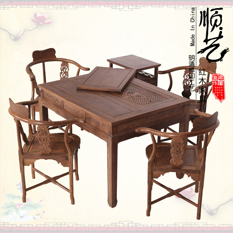 红木家具鸡翅木中式仿古实木茶桌六件套 明清古典茶台