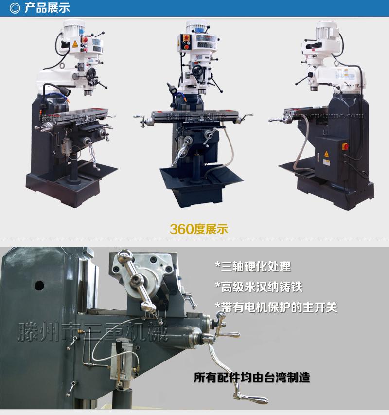 【滕州市三重机械生产最小的炮塔铣床dm100迷你炮塔.图片