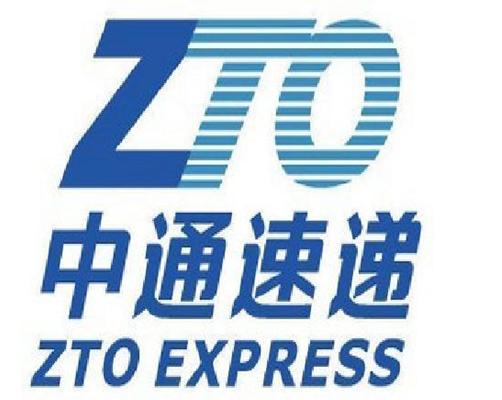 物流公司双十一logo素材