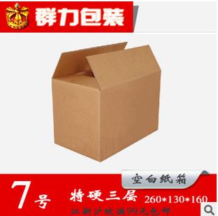 硬纸箱正方形纸盒子的折法图解