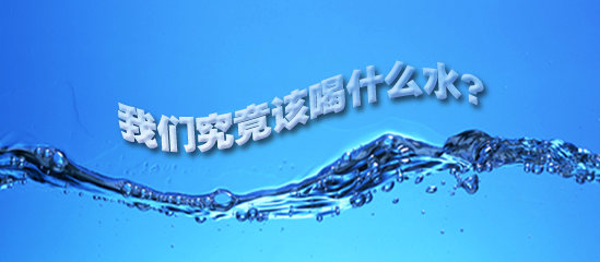 广州市米米饮用水贸易有限公司