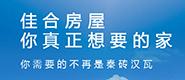 北京世佳联合房屋技术有限公司