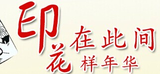上海祥峰线带有限公司