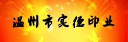 青岛海晨希纺织有限公司