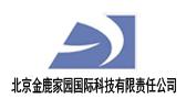 北京金鹿家园国际科技有限责任公司