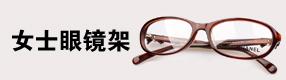 广州市风轻扬眼镜有限公司