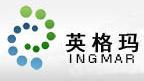 菏泽市牡丹区英格玛机械设备有限公司