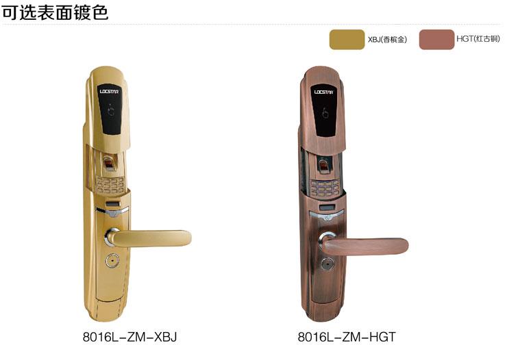 别墅高端门锁机械钥匙图片