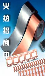 中国铝箔复合材料交易网