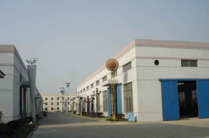 上海味氏食品销售管理有限公司