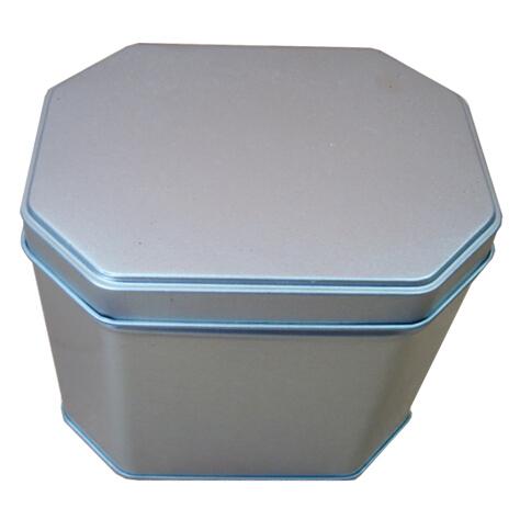 招商中号方形塑料食品密封罐食品储物罐收纳盒坚果茶叶罐