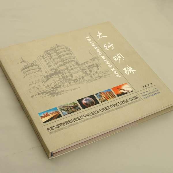 书刊画册29图片