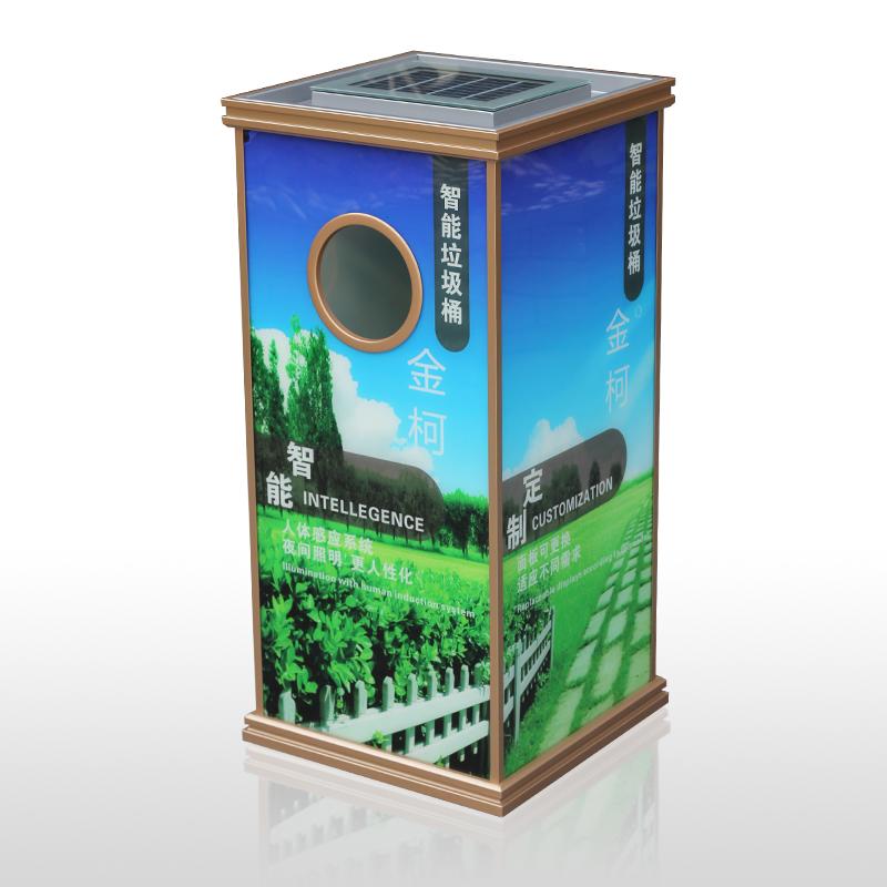 新款太阳能单筒垃圾桶 不锈钢方形座地烟灰盅 大型商场周边广场广告垃圾桶