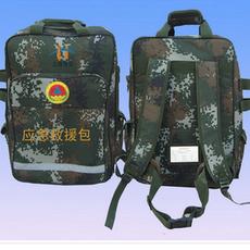 供应启裕HL-150310R应急救援包  提供必要的水源 食物 逃生防护工具