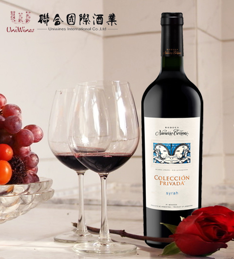纳瓦罗私藏系列西拉红葡萄酒