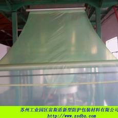 供应VCI防锈膜 气相防锈膜 金属产品出口海运专用防锈塑料膜