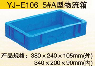 销售宝坻EU物流箱,周转箱,物流箱