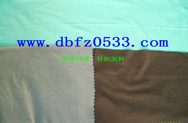 珍珠纤维:针织面料