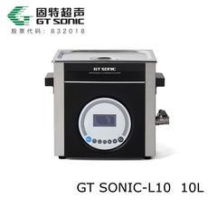 静音超声波清洗机GT SONIC-L10