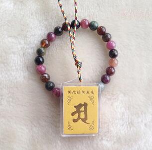 供应 开光楞严咒 饰品挂件 佛教挂件