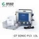 单槽超声波清洗器可调功率清洗GTSONIC-P13