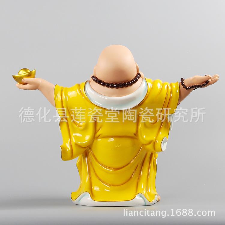 莲瓷堂 16吋笑纳天下财弥勒佛像德化陶瓷笑佛弥勒佛像摆件上彩