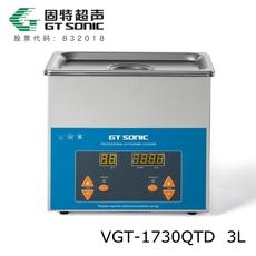 供应3L数码单槽式超声波清洗机