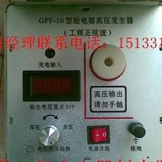 一航批量直销 质量保证手持式高压工频信号发生器
