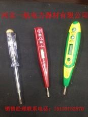 沧州市直销电工专用 家用多功能电子感应式数字显示测电笔