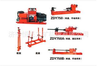 液压坑道钻机ZDY750 坑内钻机 井下探钻 举报