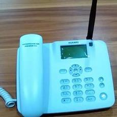 东莞联通无线固话|联通无线电话|联通无线座机|安装中心