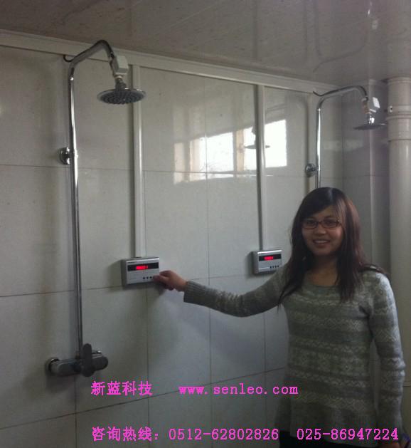 无锡苏州泰州淋浴水控机