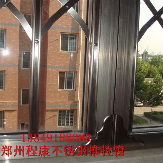 不锈钢推拉防盗窗48