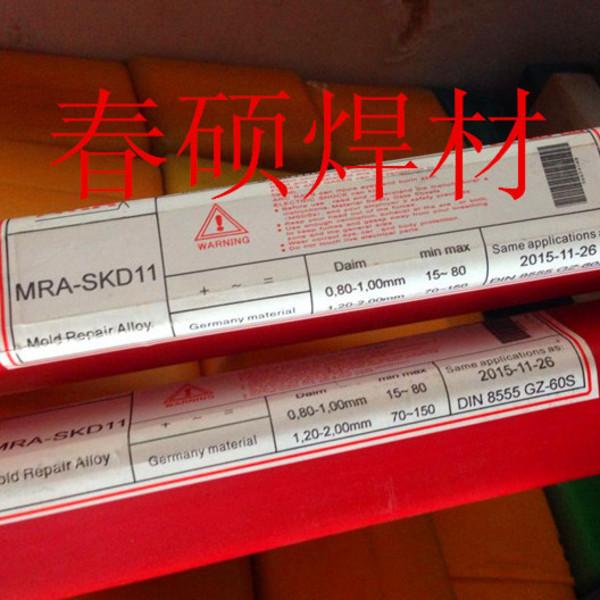 德国MRATA1钛焊丝