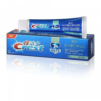 高级佳洁士牙膏批发 多种功效佳洁士牙膏批发价格 广州厂家直销佳洁士牙膏