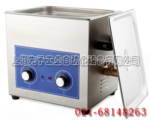 单槽超声波清洗机批发价格丨非标设备制定厂家|上海先予工业自动化设备有限公司