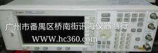 供应安捷伦HP-E4425B信号发生器