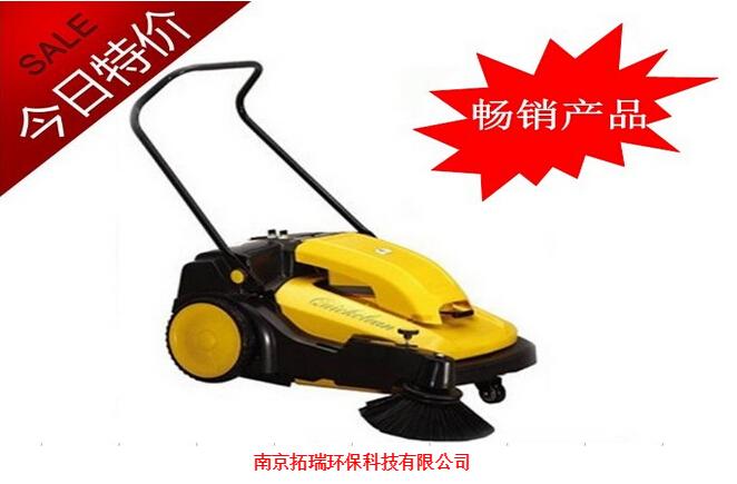 供应工厂用手推式电动扫地机 驰洁电动扫地机CJS70-1