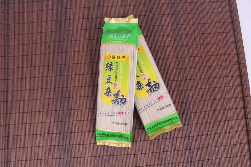 宁晋特产 福缘林庄农家手工绿豆杂面条杂面挂面粗粮面条火锅面