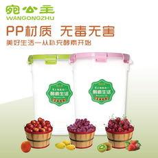 中国著名酵素桶生产工厂厂家乐盖传统家用发酵桶 绿之素乐扣传统酵素器 家用普通器自动排气