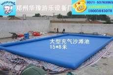 充气水池|充气沙池|决明子沙滩池价格|充气泳池销售