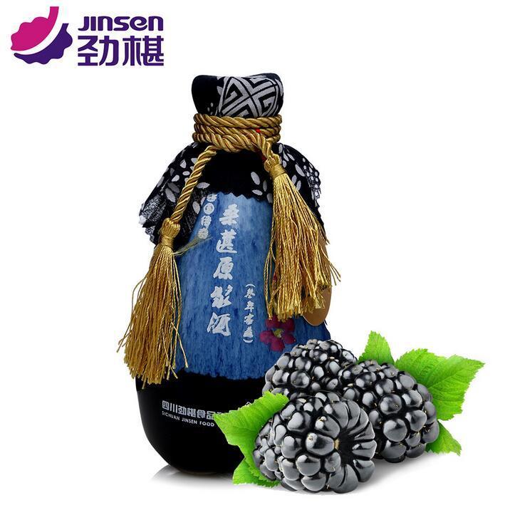 桑葚原浆酒 l三年窖藏 养生桑果酒 桑果饮料