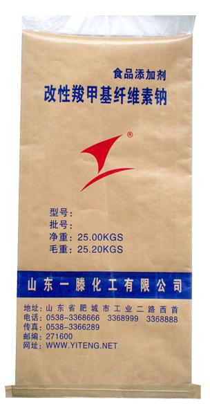 专业定做优质钢纤维专用全新料纸塑复合牛皮纸包装袋厂家加工定做