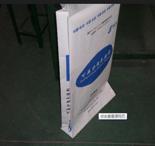 河南,武汉瓷砖胶,粘接剂,自流平水泥,种子,饲料包装袋加工定做厂家