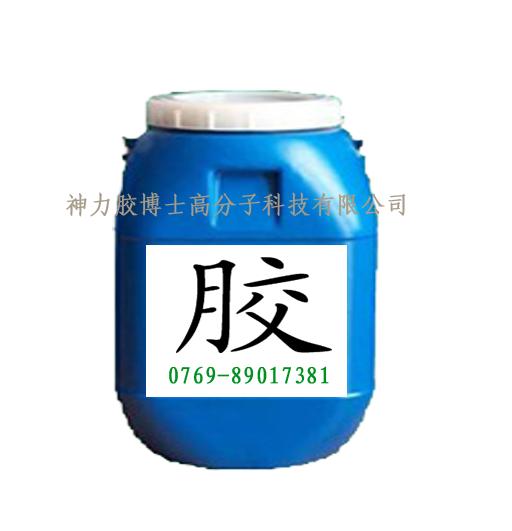 东莞黄胶优质生产厂家 包装纸箱专用黄胶 透明水性黄胶