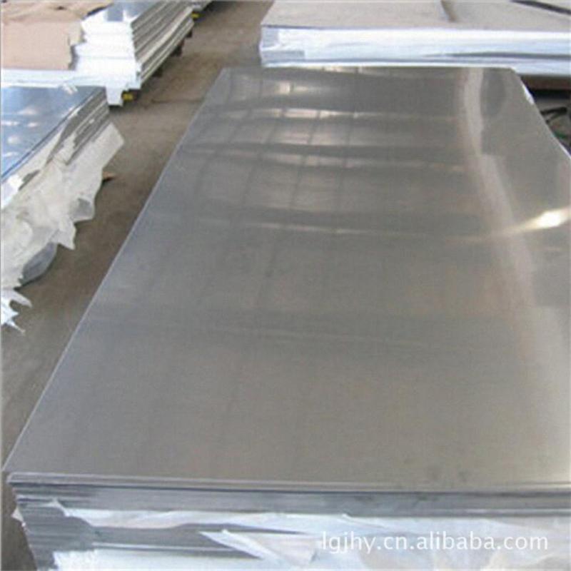 供应  优质   2-4Cr13   模具钢