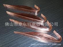 铜箔软连接规格