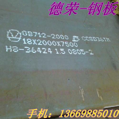 进口高性能锰钢板Sk7 冷轧光亮Sk7锰钢板 Sk7钢板化学成分